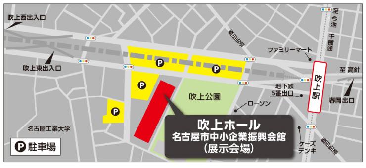 CareTEX名古屋会場の近郊マップ
