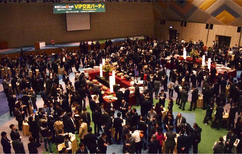 VIP交流パーティには、業界のキーパーソンが800名参加!