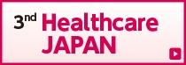 HealthcareJAPAN2019
