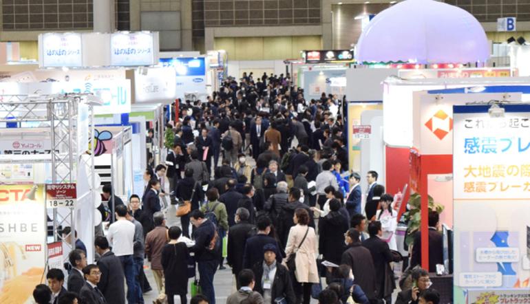 介護業界 日本最大級 主要企業400社が出展!
