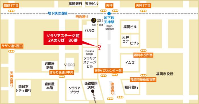 天神駅周辺MAP
