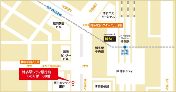 博多駅周辺MAP
